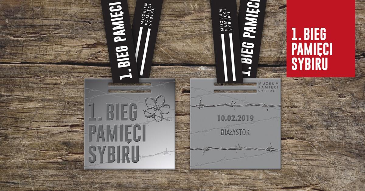 Medal 1. Biegu Pamięci Sybiru